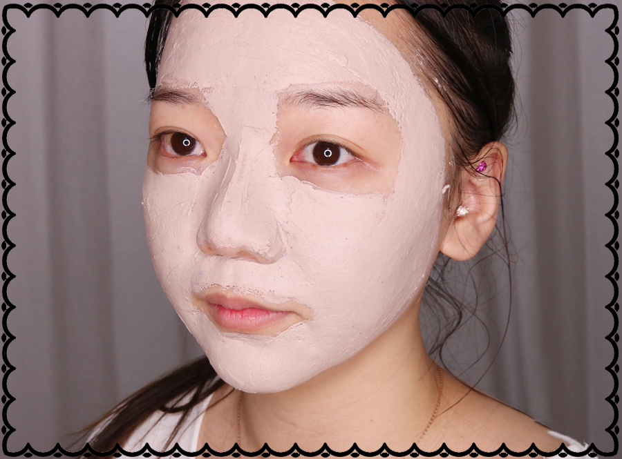 I'm From、Volcanic Mask、濟州島火山泥面膜