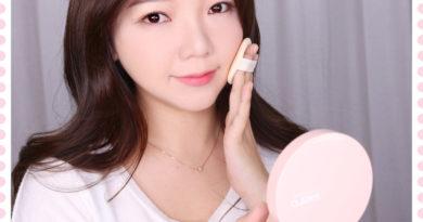 {彩妝推薦}韓國新興人氣王,Siero氣墊粉餅,夏天有了粉色氣墊幫你擦防曬,誰還需要花時間PS修圖呢?