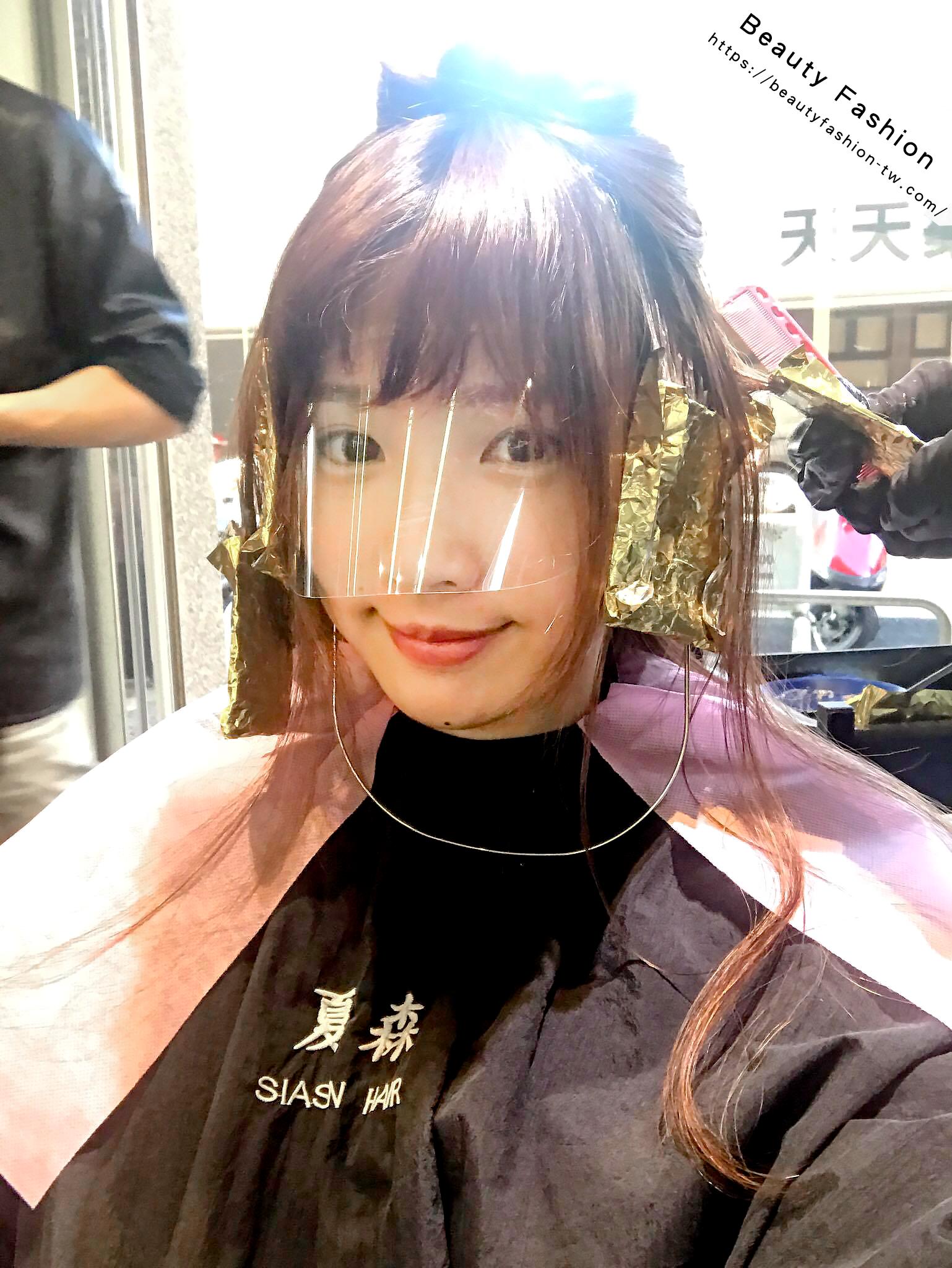 夏森髮型、台中髮廊、護髮推薦