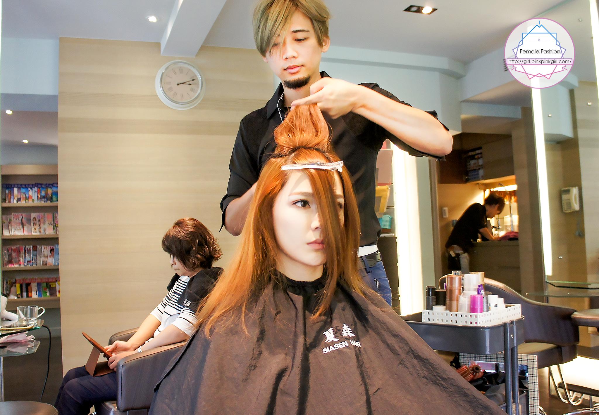 夏森髮型,台中燙髮,層次修剪,燙髮推薦