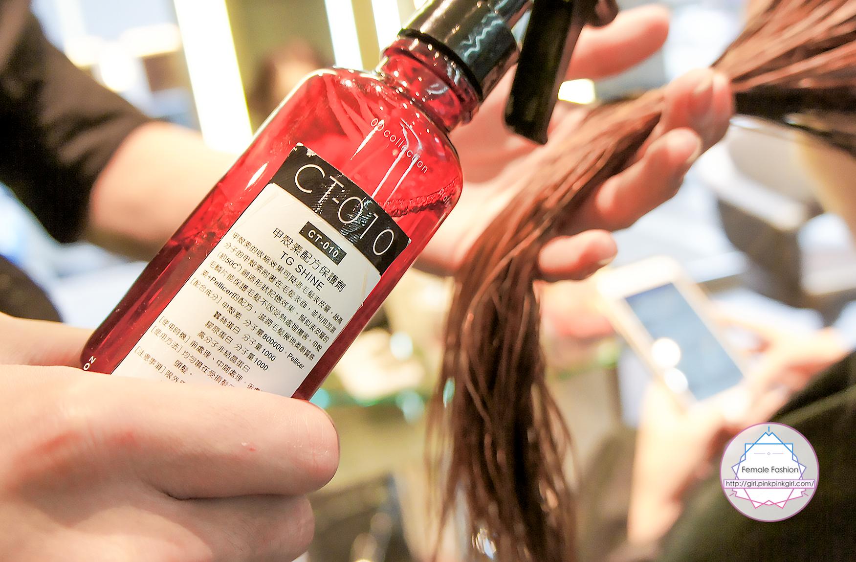 夏森髮型,台中燙髮,燙前護髮,燙髮推薦
