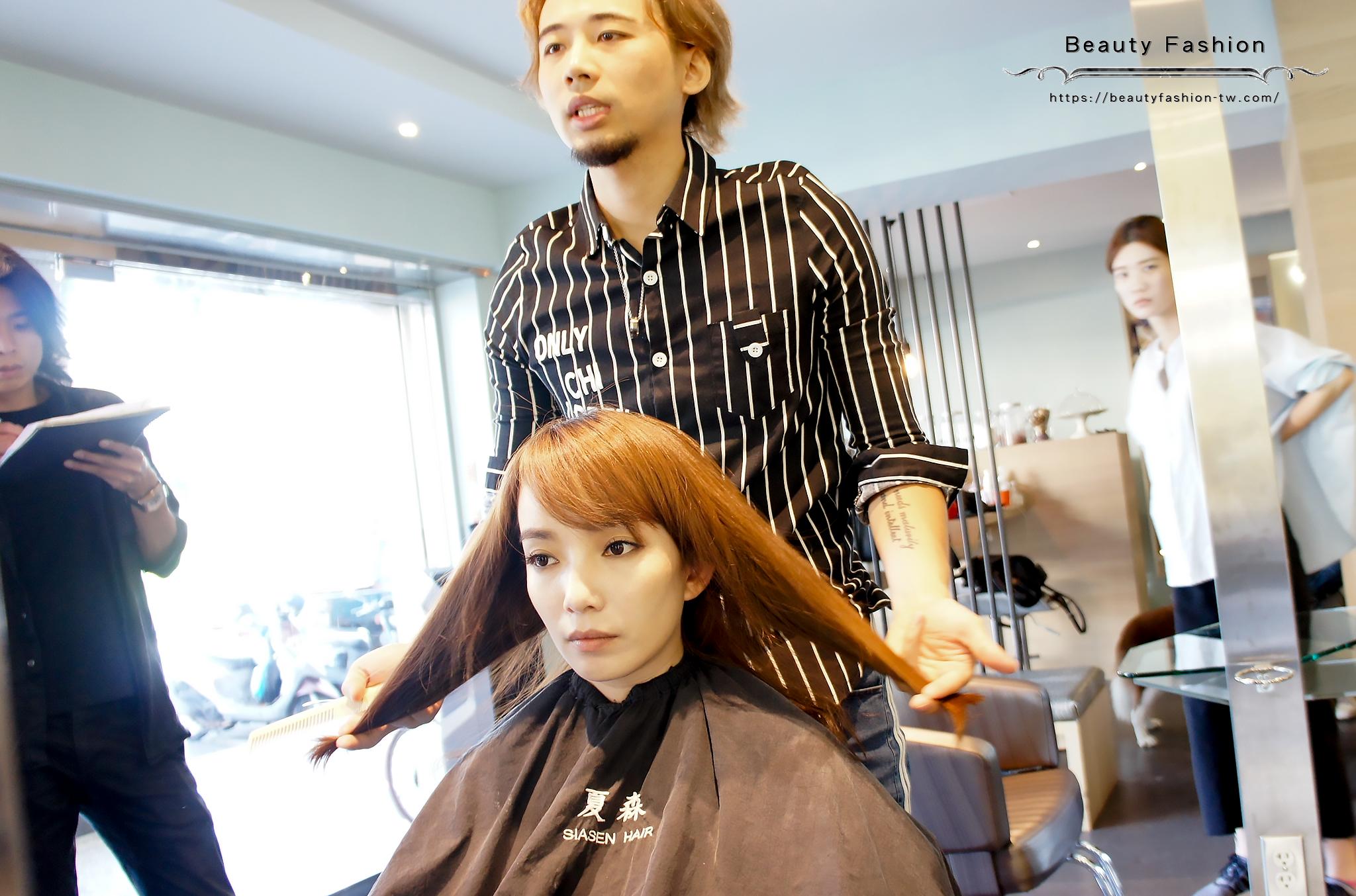 夏森髮型、台中護髮、髮質討論