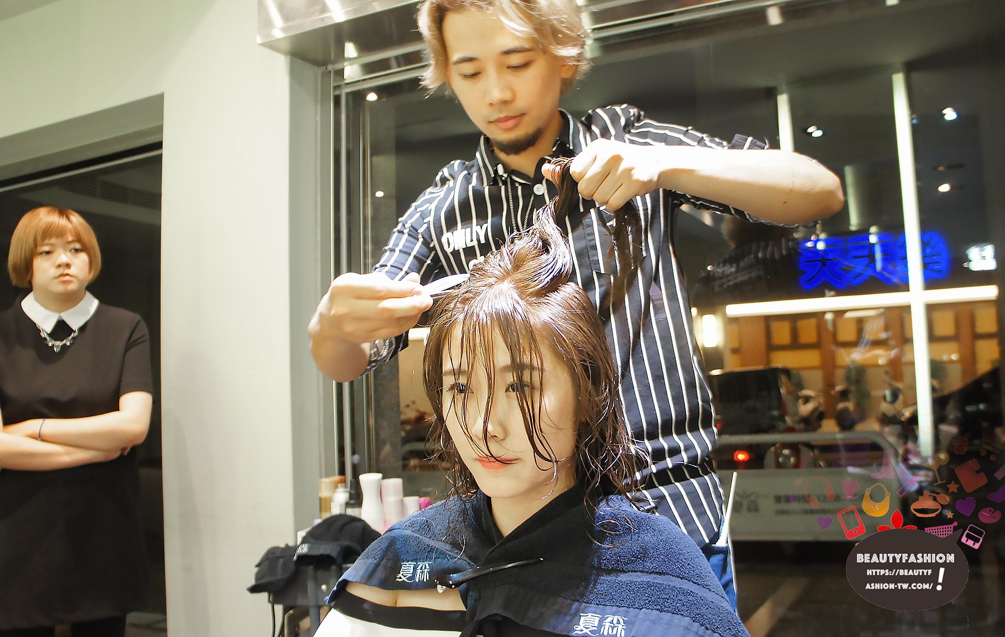 夏森髮型,台中燙髮,燙髮推薦,慵懶髮型