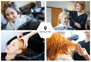 {台北美髮}『 Nomad Hair 』用老奶奶灰金 染出時尚感